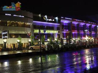 Kourosh hotel
