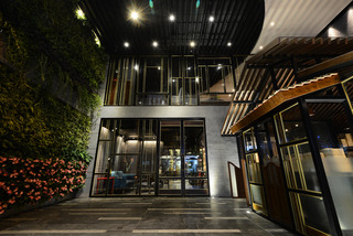 THE CHI BOUTIQUE HOTEL