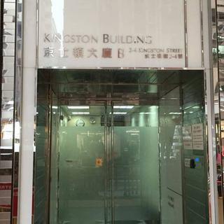 Seasons Hotel - Causeway Bay