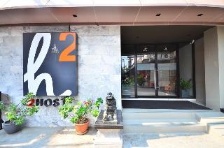 H2曼谷酒店