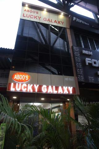 Aboos Lucky Galaxy