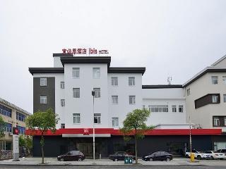 Ibis New Hongqiao