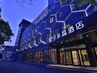 Crystal Orange Hotel Caohejing Yishan Branch
