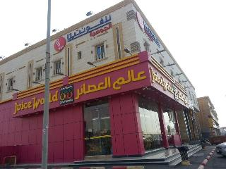 LA Fontaine Al Jawharah