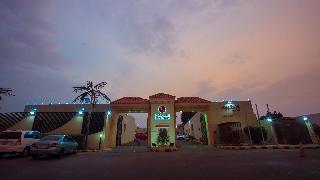La Fontaine La Plage Resort