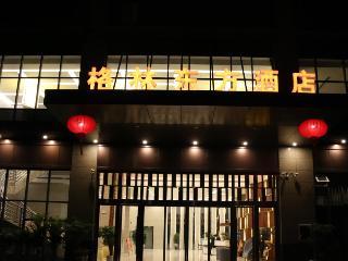 GreenTree Eastern Guizhou Bijie Qixingguan Zhaosha