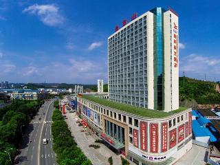 格林東方湖北宜昌金東山酒店