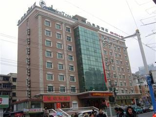 GreenTree Inn ShangHai WuNing Road ZhenPing Metro