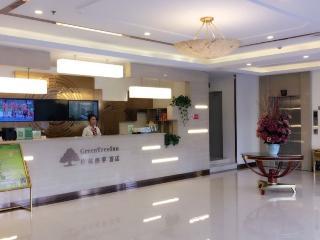 GreenTree Inn TianJin DaBeiYuan Business Hotel