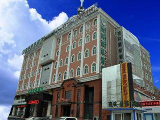 GreenTree Inn ShanXi TaiYuan XingHua Business Hote