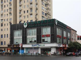 GreenTree Inn Shanghai Dongming Road Subway Statio