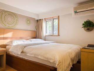 GreenTree Inn Beijing Houhai Express Hotel