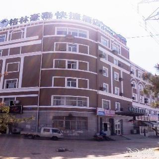 GreenTree Inn Shandong Weihai Bus Station Express