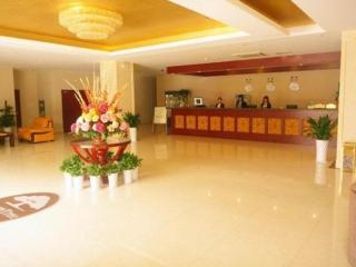 GreenTree Inn Jiangsu Suzhou Xiangcheng Huoli Isla