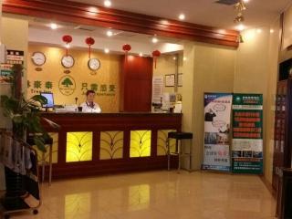 GreenTree Inn Anhui Hefei Tongling Road Express Ho