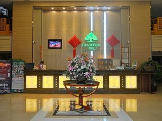 GreenTree Inn Guangdong Shenzhen Buji Long Dragon