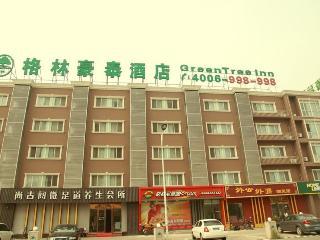 GreenTree Inn Beijing Xisanqi Bridge Business Hote