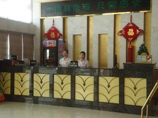 GreenTree Inn Anhui Hefei East Yangtze River Busin