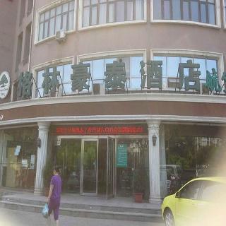 GreenTree Inn Tianjin Tanggu Hebei Road Gongnong V