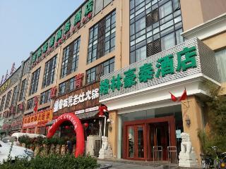 GreenTree Inn Beijing Hotel Lin Cui Road Business