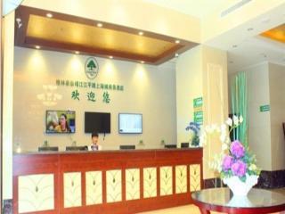 GreenTree Inn Huaian Economic Development Zone