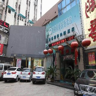 GreenTree Inn Jiangsu Nanjing Xinjiekou Subway Sta