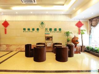 GreenTree Inn Anhui Hefei Chenghuangmiao Business