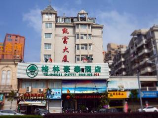 GreenTree Inn Fujian Ningde Xiapu Bus Station Busi