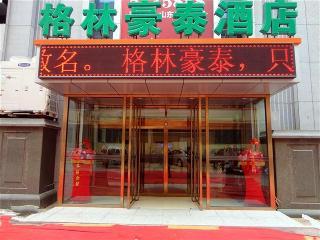 GreenTree Inn Shandong Weihai Lvyou Wharf Qingdao(