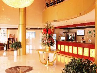 GreenTree Inn Anhui Anqing Guangcaisiqi Business H