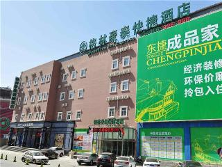 GreenTree Inn Beijing Chaoyang Shilihe Antique Cit