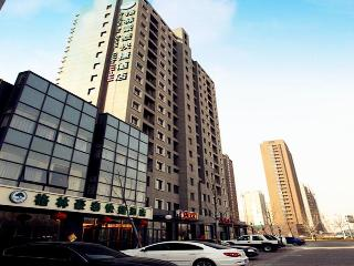 GreenTree Inn Tianjin Wuqing West Yongyang Road Ex