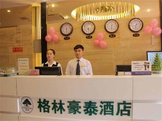 GreenTree Inn ChongQing LiangLuKou Subway Station