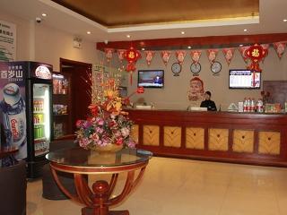 GreenTree Inn Shandong Jinan Hospital Weiba Road