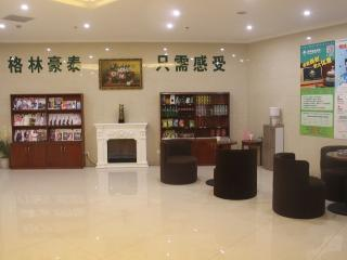 GreenTree Inn Ningbo Dongqian Lake Yinxian Mozhi