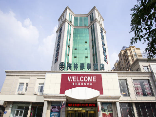 GreenTree Inn ShanDong ZiBo Flyover Business Hotel