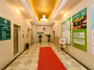 GreenTree Inn Hefei Yaohai Wanda Tongda Road