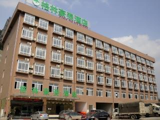 GreenTree Inn Guiyang North High-speed Railway
