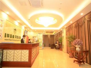 GreenTree Inn Hefei Guichi Road Express Hotel