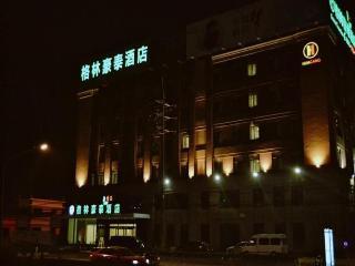 GreenTree Inn Shanghai Jiuxin Rd Business Hotel
