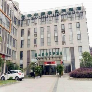 GreenTree Inn NanJing MaQun Srt NingZhi Rd Shell H