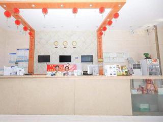GreenTree Inn LongHua Bus Station Shell Hotel