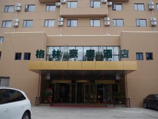 GreenTree Inn HuaiAn Bus Terminal HuaiHai NRd Busi