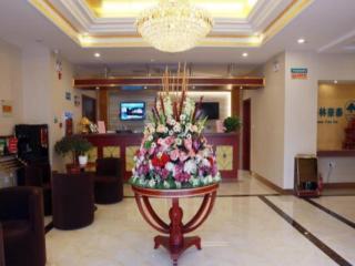 GreenTree Inn JiangSu SuQian YiWu Business Center