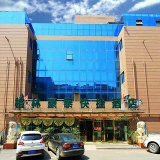 GreenTree Inn Software Valley DaDingFang Express