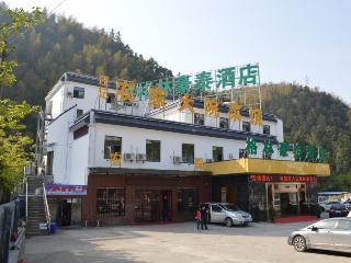 格林豪泰黃山湯口鎮風景區南門換乘中心商務酒店
