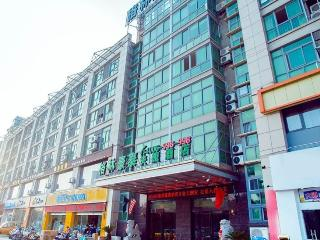 GreenTree Inn Yancheng Middle Daqing Road Express
