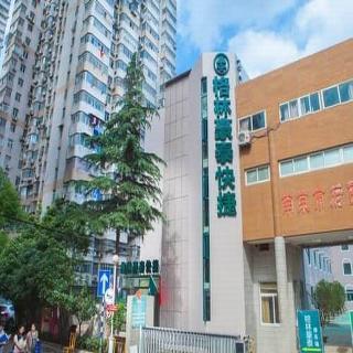 GreenTree Inn Sanshan Street Subway Station Expres