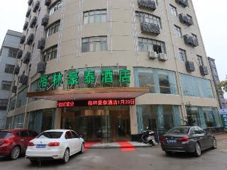 GreenTree Inn Jiangxi Shangrao Yushan Boshi Avenue