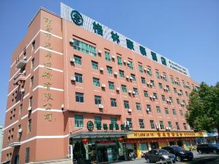 GreenTree Inn Wangyun West Road Business Hotel